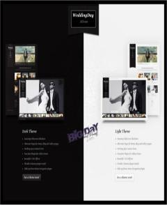 Wedding album - Δυναμικη σελίδα γάμου